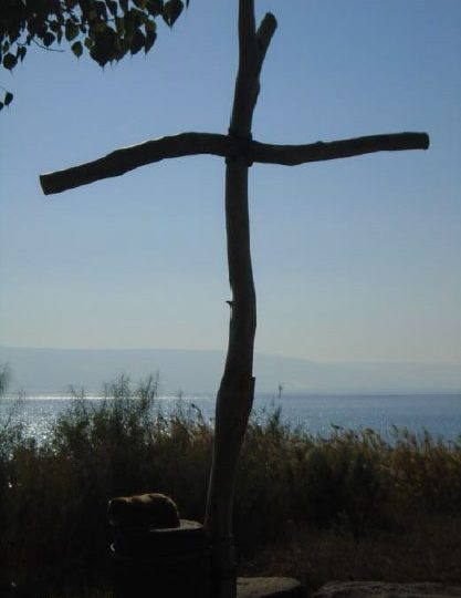 Lent  Reflection – Sunday 21 February 2016